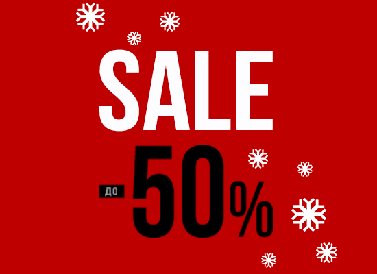 Holiday Sale in SPRINGFIELD, Women'secret and Pedro del Hierro stores.