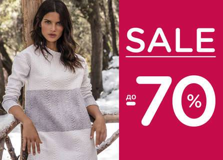 <p>In Women&#39;secret stores discounts of up to 70%!</p><p>From 5<sup>th</sup> to 25<sup>th</sup> of January favorite underwear, clothes and accessories on sale prices.</p>