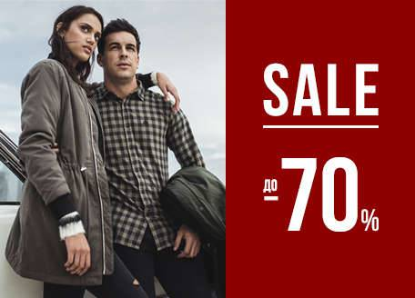 <p>In SPRINGFIELD stores discounts of up to 70%!</p><p>Discounts apply to the whole range of clothing and accessories.&nbsp;The promotional action is valid from 12<span style=