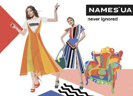 <p>&nbsp;</p><p>New Spring-Summer 2017 collections at&nbsp;NAMES&#39;UA amaze by their courage and femininity at the same time.&nbsp;The energy of nonstandard, bright combinations of colors makes one forget about a spring &ldquo;avitaminosis&rdquo;.&nbsp;</p>
