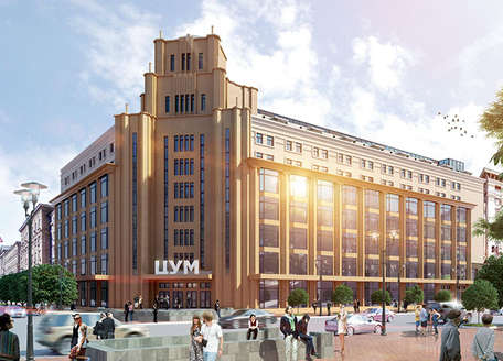 <p>The renewed Central Department Store will become the first in Ukraine store which will operate in a popular format of classic department store. In the renewed department store KarKat Fashion will represent two corners Women&#39;secret and Pedro del Hierro.</p>